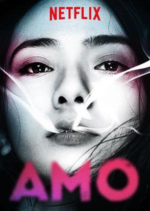 AMO (Philippines) 2018