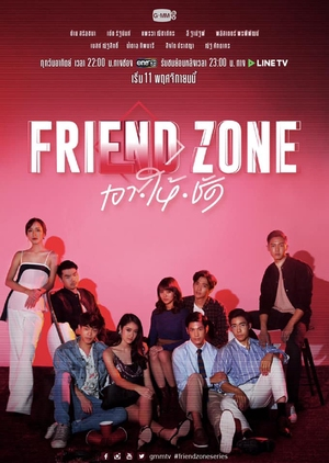 Friend Zone (Thailand) 2018