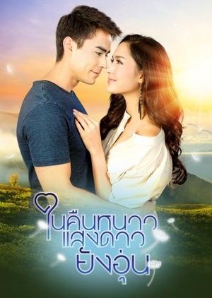 Nai Keun Nao Sang Dao Yung Oun (Thailand) 2018