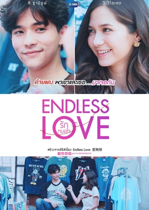 Endless Love 2019 (Thailand)