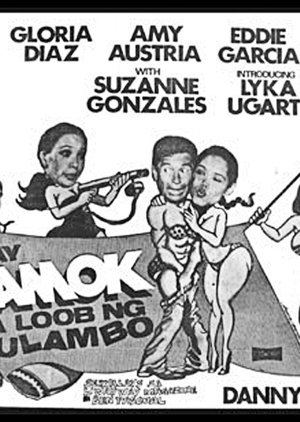 May Lamok sa Loob ng Kulambo 1984 (Philippines)