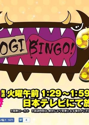 NogiBingo! 7 2016 (Japan)