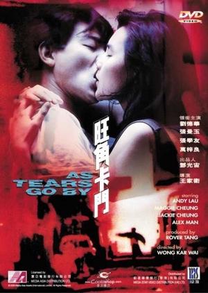As Tears Go By 1988 (Hong Kong)