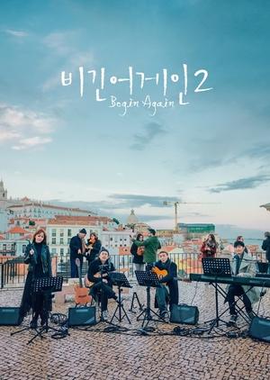 Begin Again 2 2018 (South Korea)