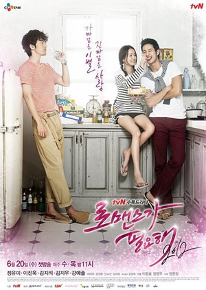 I Need Romance 2 2012 (South Korea)