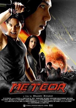 Meteor 2004 (Thailand)