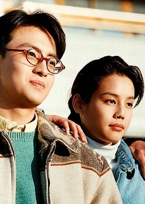 Salut D'Amour 1994 (South Korea)