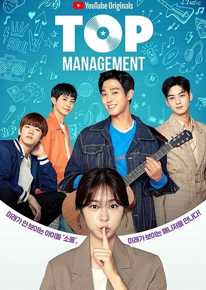 Top Management (South Korea) 2018