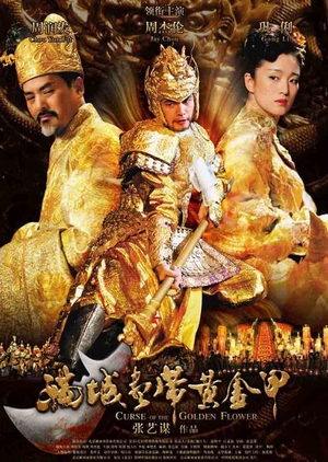 Curse of the Golden Flower 2006 (China)