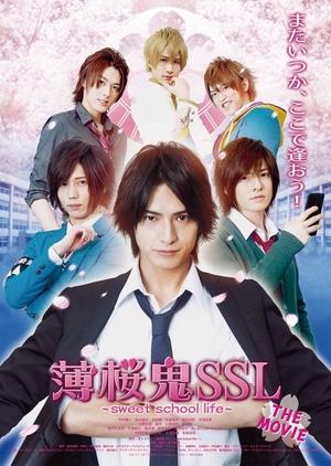 Hakuouki SSL - Sweet School Life -The Movie 2016 (Japan)