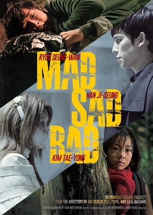 MAD SAD BAD 2014 (South Korea)