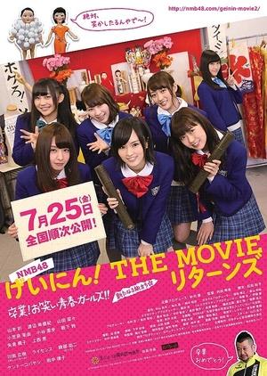NMB48 Geinin! The Movie Returns 2014 (Japan)