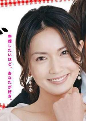 Oishii Proposal 2006 (Japan)