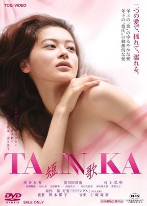 Tannka 2006 (Japan)