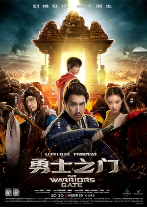 The Warrior's Gate 2016 (China)
