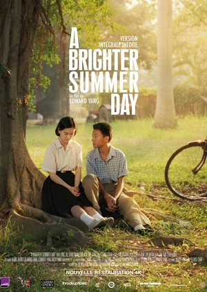 A Brighter Summer Day 1991 (Taiwan)