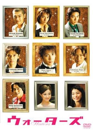 Gigolo Wannabe 2006 (Japan)
