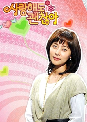 It's Ok Because I Love You 2007 (South Korea)