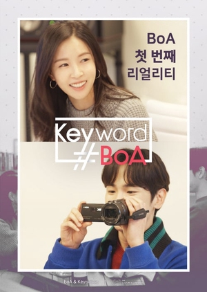 Keyword #BoA 2018 (South Korea)