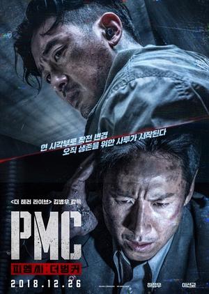 Take Point 2018 (South Korea)