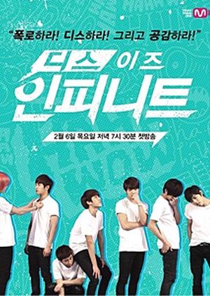 This is Infinite 2014 (South Korea)