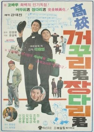 K&J 1977 (South Korea)
