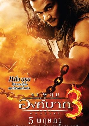 Ong Bak 3 2010 (Thailand)