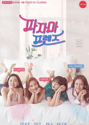 Pajama Friends 2018 (South Korea)