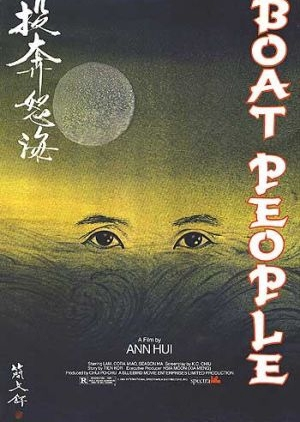 Boat People 1982 (China)