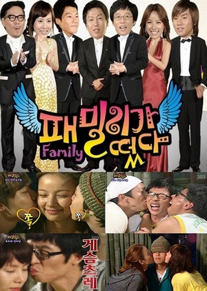 Family Outing: Season 1 2008 (South Korea)
