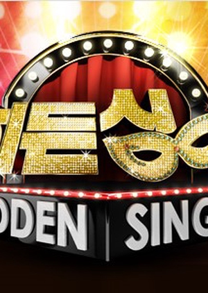 Hidden Singer: Season 2 2013 (South Korea)