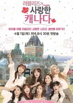 Lovelyz Loves Canada 2017 (South Korea)