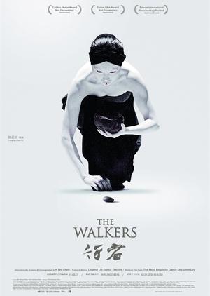 The Walkers 2015 (Taiwan)