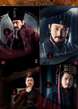 Three Kingdoms 2010 (China)