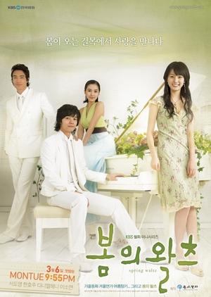Spring Waltz 2006 (South Korea)