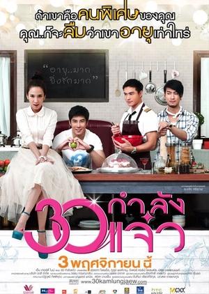 Fabulous 30 2011 (Thailand)