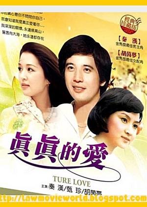 True Love 1977 (Taiwan)