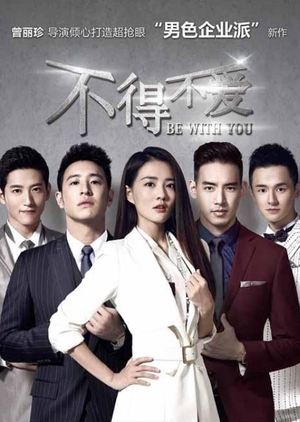 Be With You (China) 2017