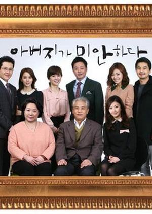 Daddy's Sorry 2012 (South Korea)