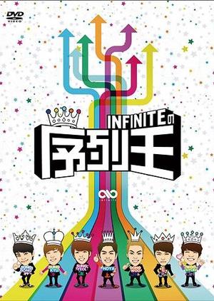 INFINITE's Ranking King 2012 (South Korea)