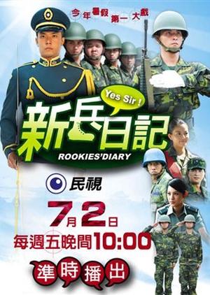 Rookies' Diary 2010 (Taiwan)