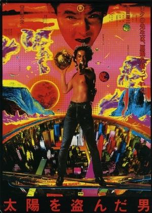 The Man Who Stole the Sun 1979 (Japan)