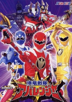 Bakuryuu Sentai Abaranger 2003 (Japan)