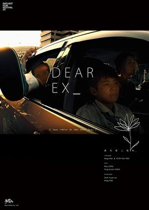 Dear Ex 2018 (Taiwan)