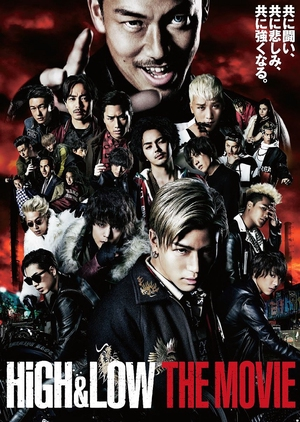 HiGH&LOW The Movie 2016 (Japan)
