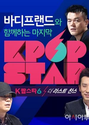 K-pop Star 6: Last Chance 2016 (South Korea)