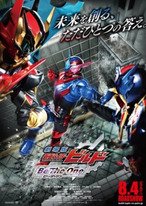 Kamen Rider Build the Movie: Be the One 2018 (Japan)