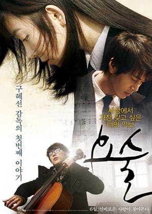 Magic 2010 (South Korea)