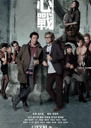 Master of Play 2012 (Hong Kong)