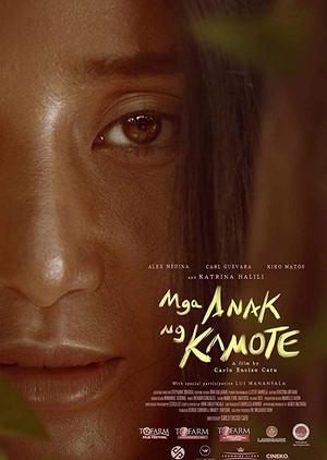 Mga Anak ng Kamote 2018 (Philippines)